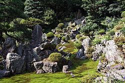 rock garden MWHBPNH