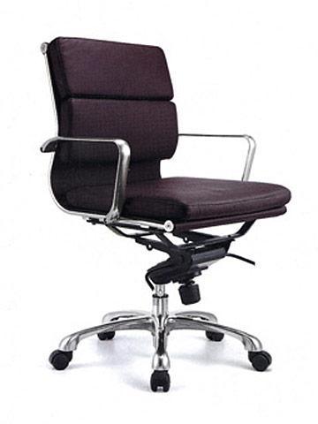 Premium Boardroom & Executive Chairs Sydney u2013 Equip Office Furniture