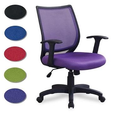 Ndi Office Furniture X-Sel Colorful Mesh Back Task Chair - 1149
