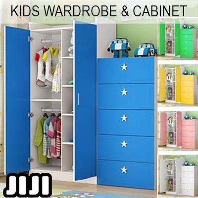 Qoo10 - Kids Wardrobe : Furniture & Deco