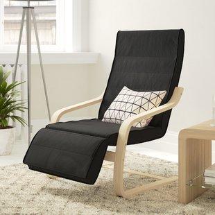Comfortable Reading Chair | Wayfair.co.uk