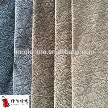 Velvet Sofa Fabric,Sofa Cover Fabric,Sofa Upholstery Fabric For