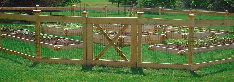 garden fence garden fences YFILLEA