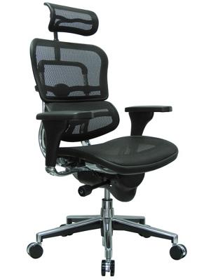 ergonomic chair high back mesh chair with headrest, 56507 VUOWCBN
