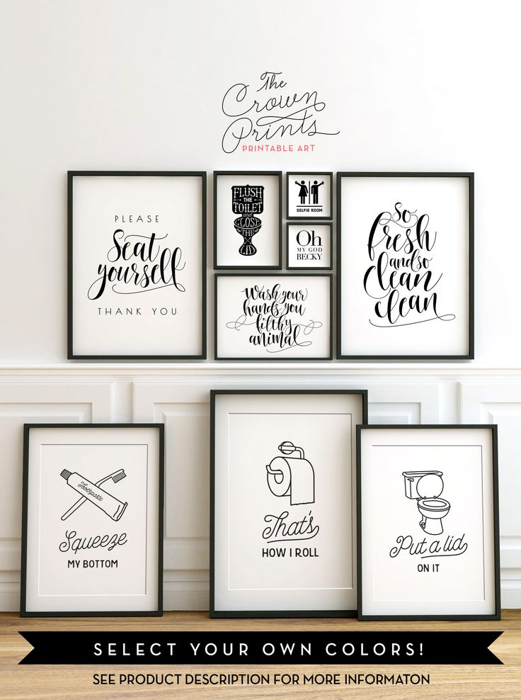 printable bathroom wall art from the crown prints on etsy - lots of XXKGNGJ