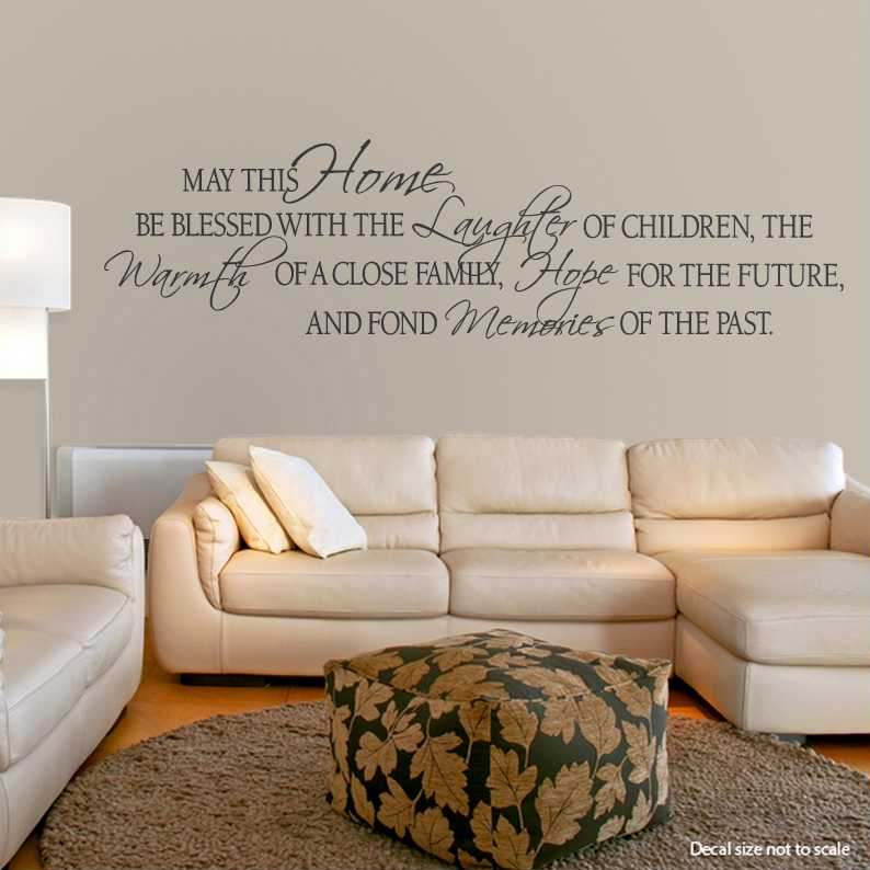 wall art decals may this home be blessed with the... wall art decal ... HNRPSTT