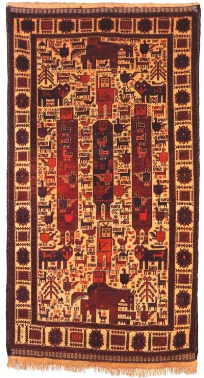 Afghan rugs andraskan afghan rug BPEEAMC