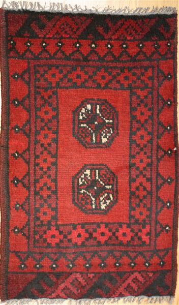 Afghan rugs r8663 traditional afghan rug NZXORWV
