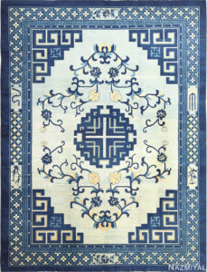 chinese rugs light blue room size antique peking chinese rug 49120 nazmiyal DIXCTZG