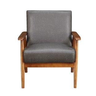 Cozy Armchair | Wayfair