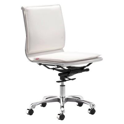 Ergonomic Upholstered Adjustable Armless Office Chair - White - ZM
