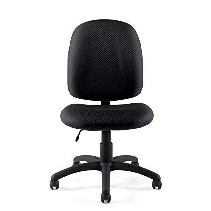 Amazon.com: Armless Office Chair - 11650