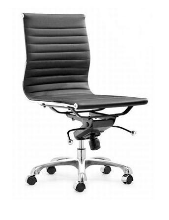 Lider Armless Office Chair