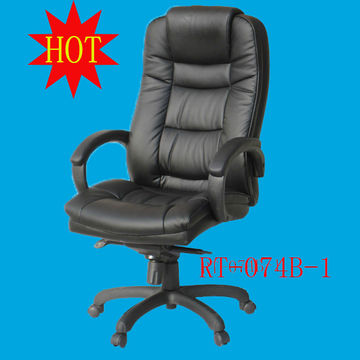 2 layer seat chair slide rotating best sale Amercia style executive
