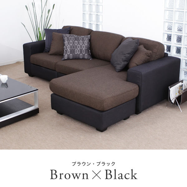 lala-sty: Corner sofa Lo type highback L sofa l-shaped sofa sofa