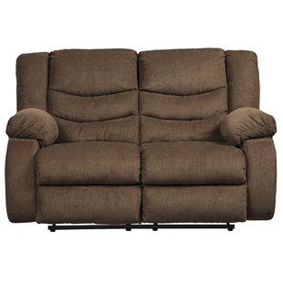 CHOOSING THE LOVESEAT RECLINERS