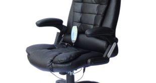 Amazon.com: HOMCOM High Back Faux Leather Adjustable Heated