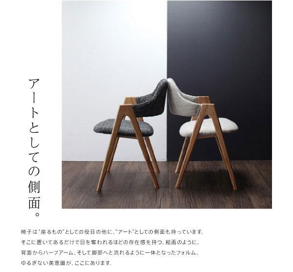 KOREDA: Dollar and Scandinavian modern design dining (table W140cm +