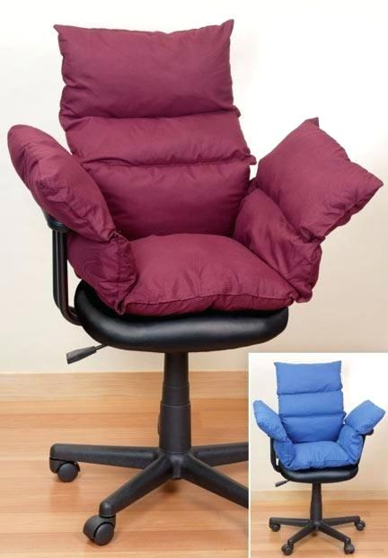 Desk Chair Pad Desk Chair Cushion 2 u2013 magicharry.site