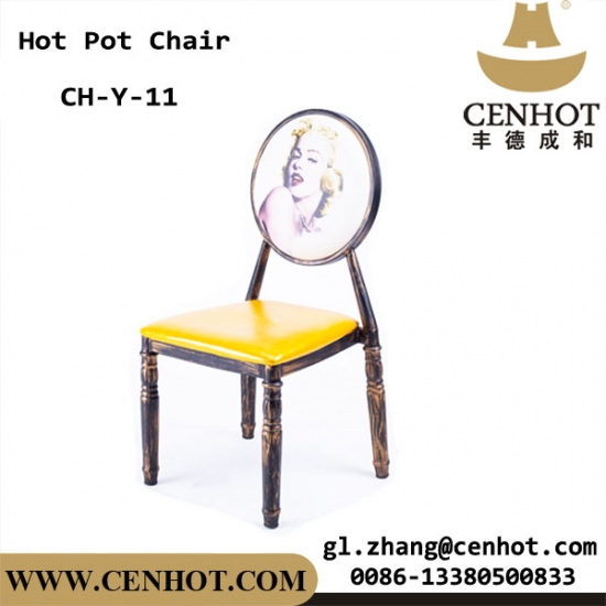 CENHOT Unique Colorful Restaurant Chairs With Metal Frame Manufacturers